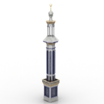 Adoration Of Minaret Tower Free 3dmax Model