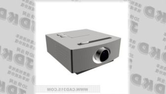 Free 3dmax Model Of Projector