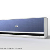 Haier Air-conditioned Free 3dmax Model