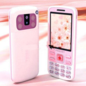 Amagatarai Phones