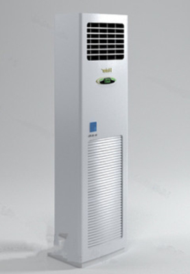 Haier Air Conditioning Free 3dmax Model