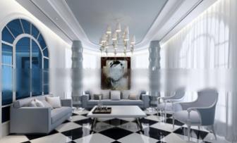 Lighting Living Room