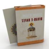 Single Book Free 3dmax Model