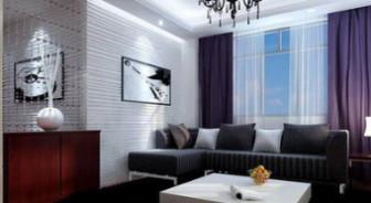 Modern Minimalist Living Room 3dsMax Scene