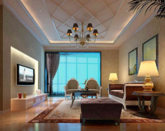 Modern European Living Room Scene