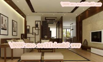 Minimalist Wooden Modern Living Room Scene Free 3dmax Model