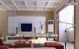Minimalist Fashion Living Room