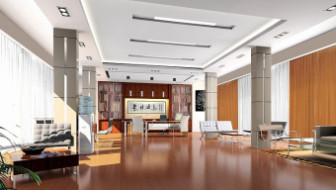 Modern Meeting Room Free 3dMax Scene