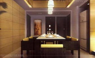Luxury kitchen dining room free 3dmax scene free download for Dining room 3d max interior scenes
