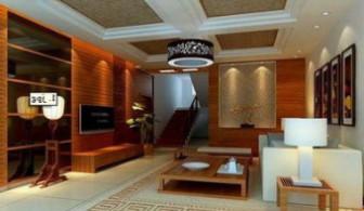 Luxury Chinese Living Room