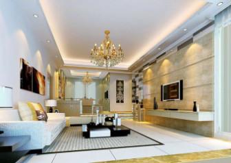Modern Living Room Design Free 3dmax Model Scene