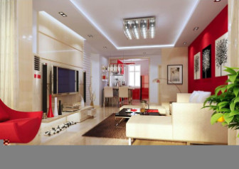 Modern Stylish Living Room 3d Max Interior Scene