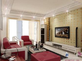 Villa Large Living Room 3dsMax Model Scene Free Download