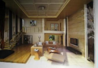 The Hardcover Of High Taste Minimalist Living Room