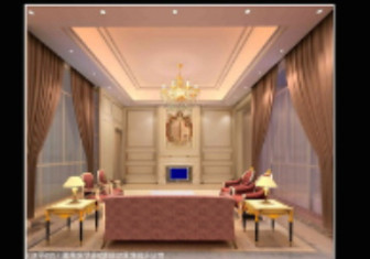 The European Palace Living Room Interior Free 3dmax Model