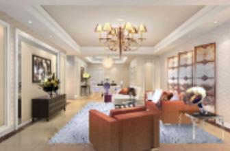 Warm Modern Living Room Scene