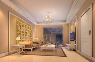 Modern Luxury Living Room Interior 3dmax Model