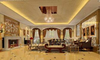 Exquisite Golden Luxury Living Room