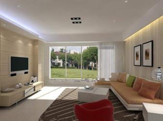 Modern Light Yellow Warm Living Room