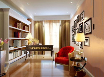 Modern Bright And Warm Study Room