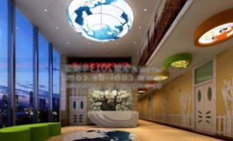 Companies Lounge
