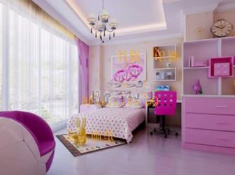 Pink Girl Bedroom