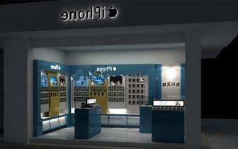Apple 4s Shop Design