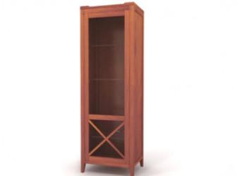 High Cabinet