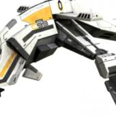 Gunship (mass Effect 3)