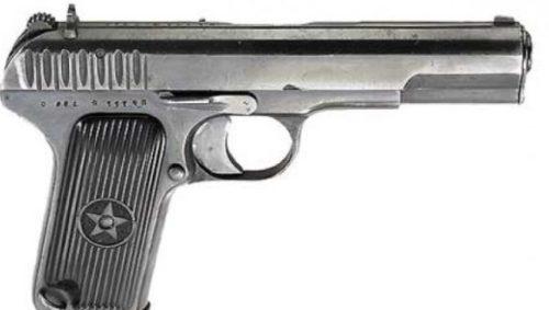 Black Piston Gun