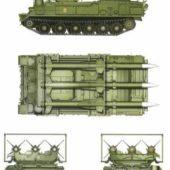 Kub Tank