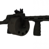 Dao-12 Gun
