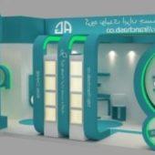Exhibition Store