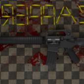 M4 A2 Gun