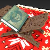 Quran Rehal Book