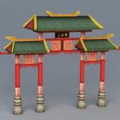 China Ancient Paifang Building
