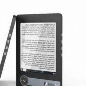 Black White E-book Reader