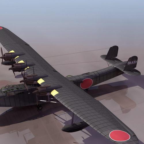 H6k Mavis Japanese Military Aircraft