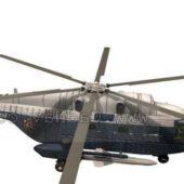 Army Super Frelon Sa321 Helicopter