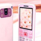 Telsda Android Phone Design