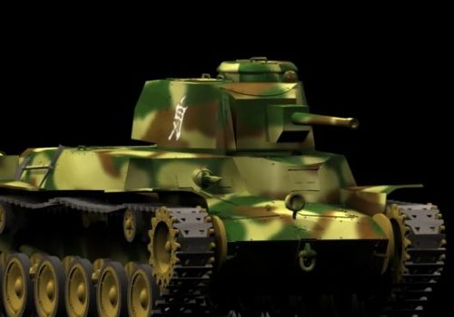 Military Type 97 Middle Tank